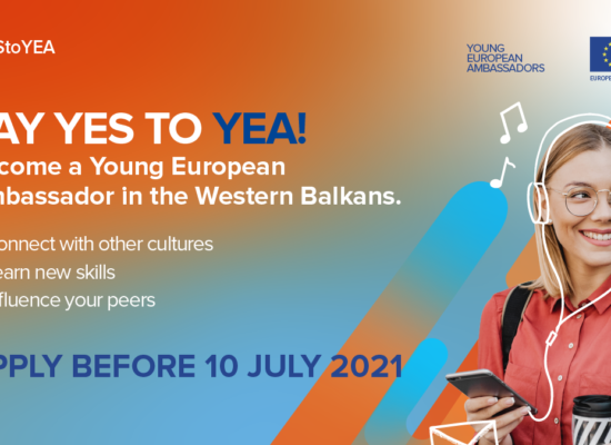 Позив за младе европске амбасадоре!