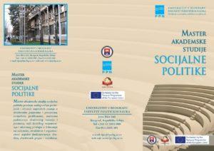 Master akademske studije SOCIJALNE POLITIKE-page-001