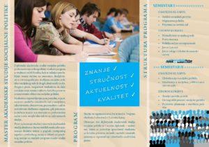 Master akademske studije SOCIJALNE POLITIKE-page-002