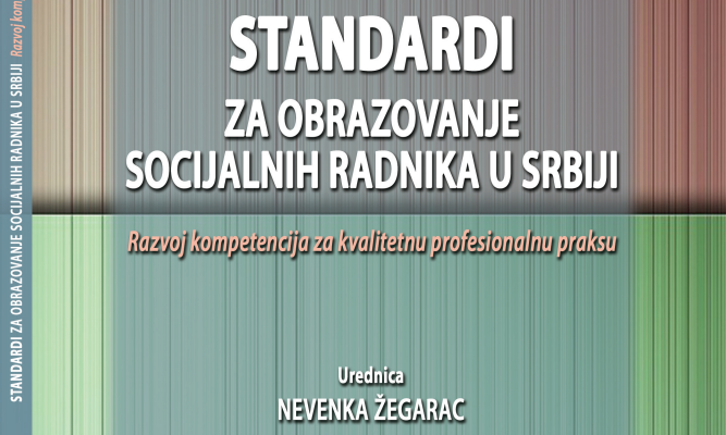 СТАНДАРДИ ЗА ОБРАЗОВАЊЕ СОЦИЈАЛНИХ РАДНИКА У СРБИЈИ – ЗБОРНИК ФПН