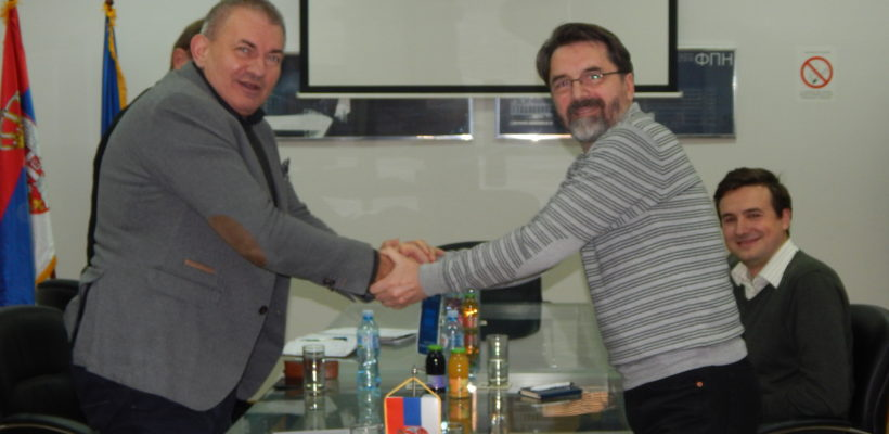 Потписивање споразума о сарадњи Факултета политичких наука и Института за политичке студије