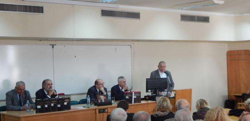 Комеморација поводом смрти проф. др Вучине Васовића
