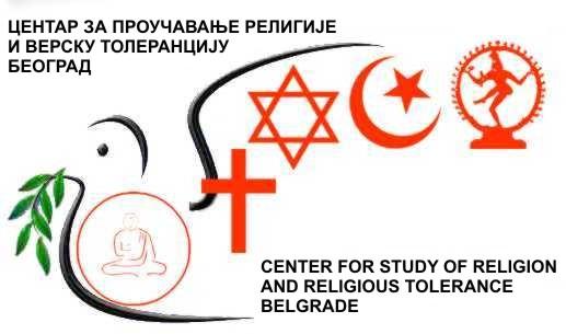 Међународна научна конференција поводом десет година публиковања часописа Политикологија религије