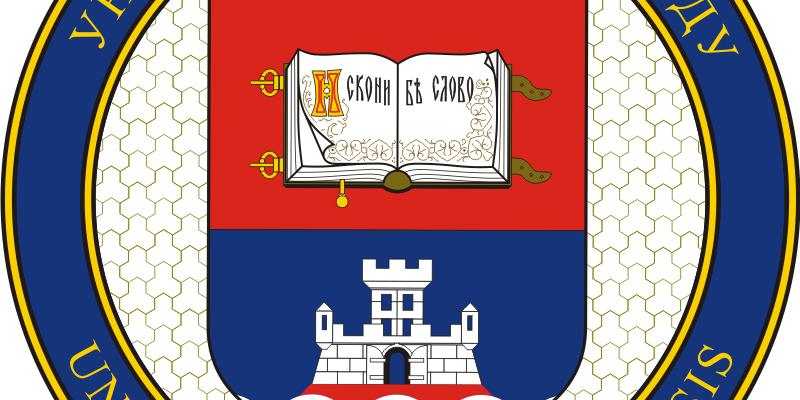 Други уписни рок за Студије миграција на Универзитету у Београду