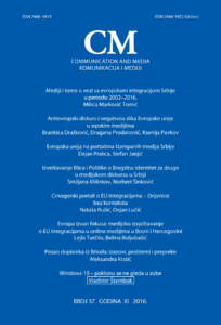 CM37 cover