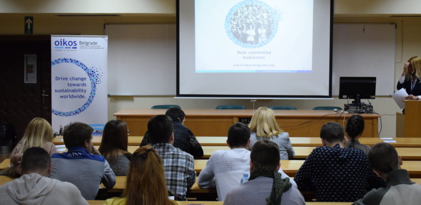 Представљање студентске организације Oikos Belgrade