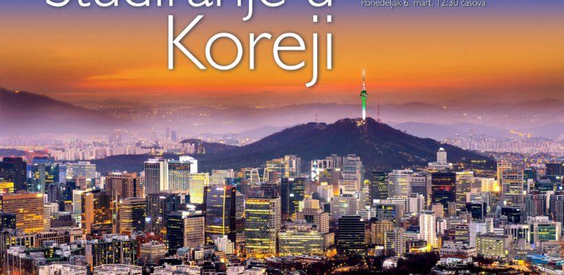 Информативно предавање о студирању у Кореји