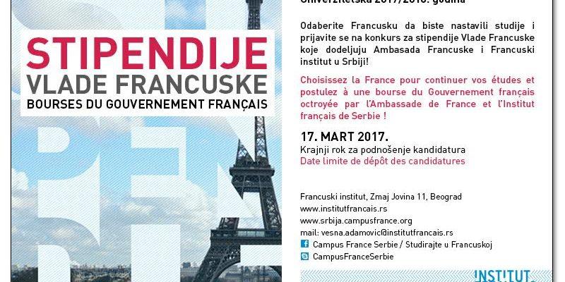 Стипендије Владе Француске