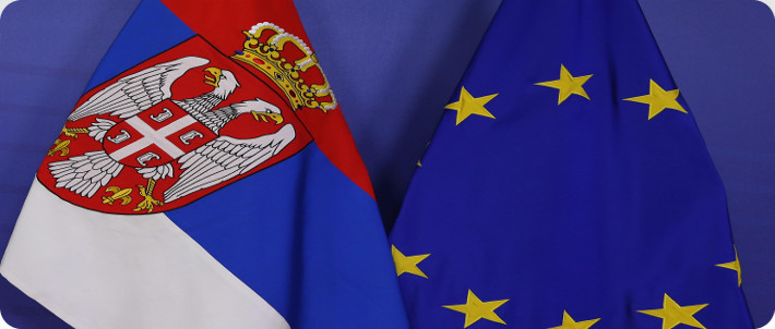 Конкурс за најбоље студентске радове о Европској унији