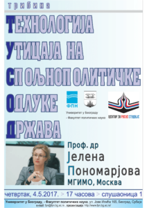 JPonomarjova_cir-1