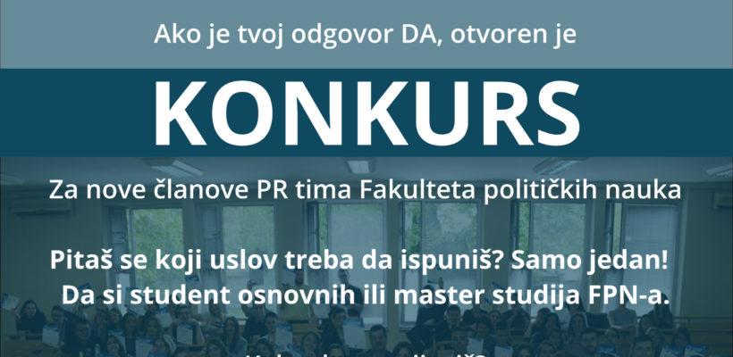 Конкурс за нове чланове ПР тима Факултета политичких наука