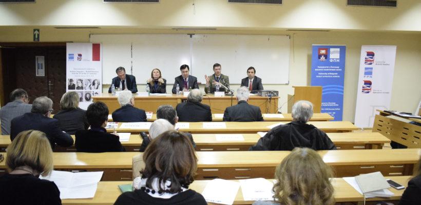 "Отворена међунарнодна конференција ""Српско (југословенски) – британски односи од 19. до 21. века"""