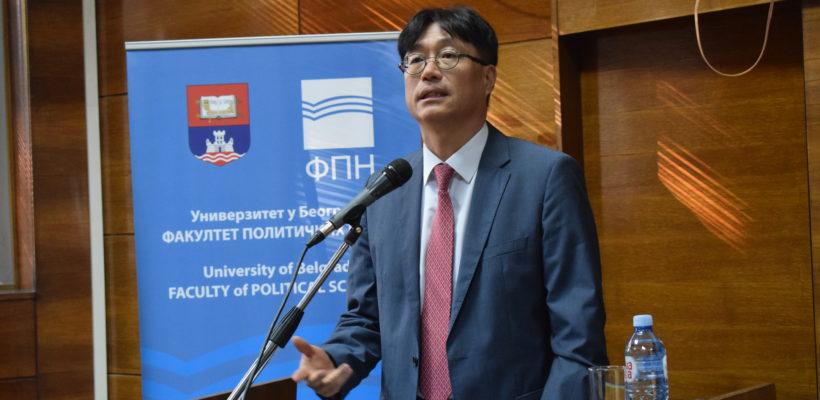 """Одржано предавање на тему """"Inter-Korean Relations − Challenges and Opportunities"""""""