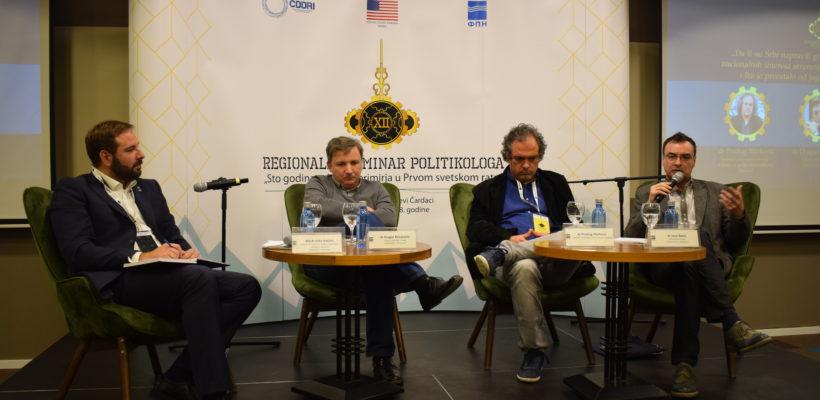 Трећи дан XII Регионалног семинара политиколога