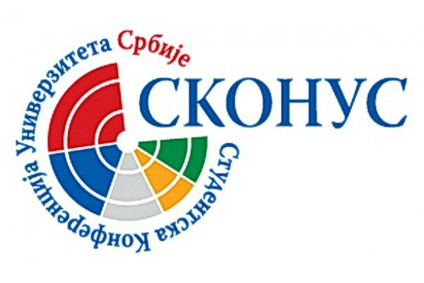 Студентски представници Факултета политичких наука изабрани у органе СКОНУС-а