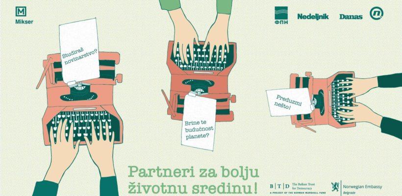 """Конкурс за младе новинаре """"Партнери за бољу животну средину"""""""