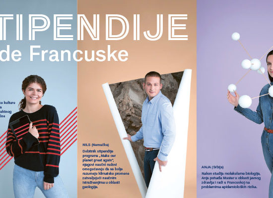 Конкурс за доделу стипендија Владе Републике Француске