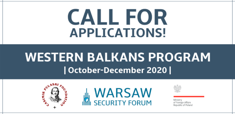 Western Balkans Program – Call For Applications | Opportunity For Citizens of Western Balkans Countries