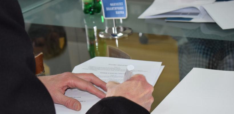 Потписан Споразум о сарадњи између Факултета политичких наука и Националне асоцијације наставника/ца Грађанског васпитања и сарадника/ца (НАГВИС)