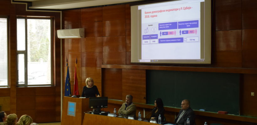 """Одржана конференција """"Унапређење компетенција стручних радника у центрима за социјални рад у примени мера популационе политике"""""""
