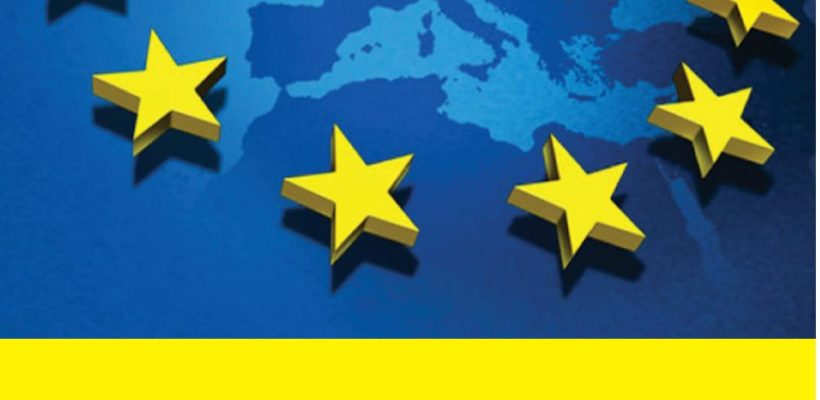 Маја Ковачевић – Европска диференцирана унија