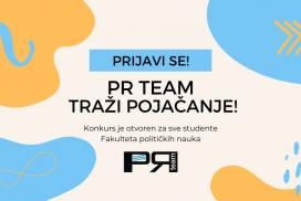 Конкурс за нове чланове ПР тима Факултета политичких наука!