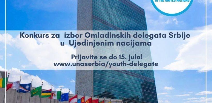 Конкурс за избор Омладинских делегата Србије у Уједињеним нацијама 2021/22.