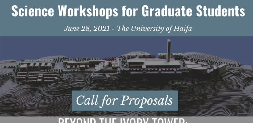 Call for Proposals: 3rd Annual Haifa International Social Science Workshops for Graduate Students