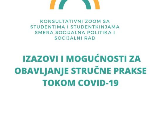 Стручна пракса – Одељење за социјалну политику и социјални рад