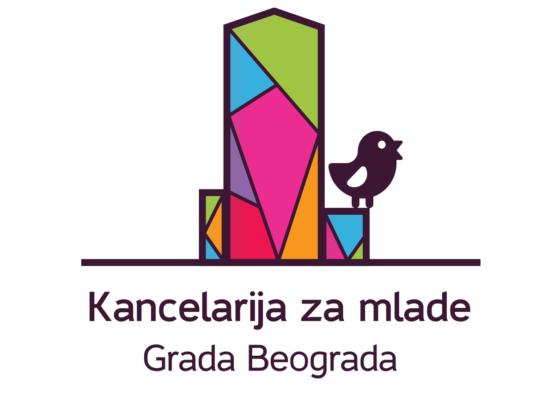 Конкурс за практиканте – Канцеларија за младе Града Београда