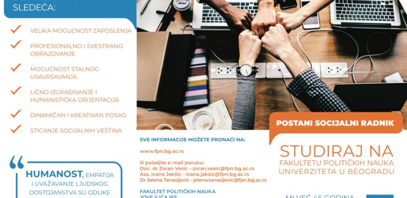 Упис на смер социјалне политике и социјалног рада, основне студије 2021/22