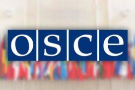 ОЕБС стипендије за мастер и докторске студије безбедности 2021/2022