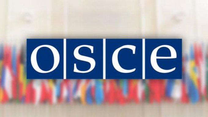 ОЕБС стипендије за мастер и докторске студије безбедности
