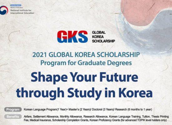 Стипендија Владе Републике Кореје за постдипломске студије – 2021 Global Korea Scholarship