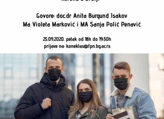 """Вебинар """"Рефлексије студената социјалне политике и социјалног рада у периоду ванредног стања изазваног пандемијом вируса корона у Србији"""""""