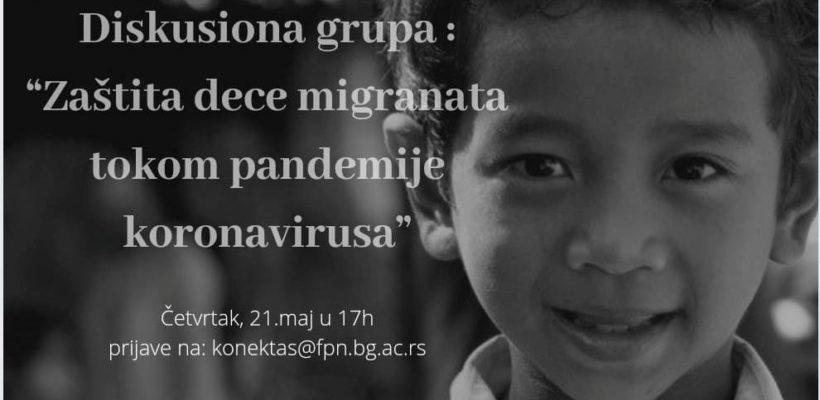 """Дискусиона група: """"Заштита деце миграната током пандемије коронавируса"""""""