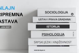 Припремна настава за упис на основне академске студије – школска 2021/22. година