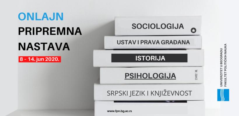 Онлајн припремна настава (јунски циклус)  – упис на основне академске студије 2020/21. године