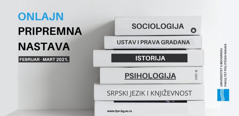 Припремна настава за упис на основне академске студије у школској 2021/22. години