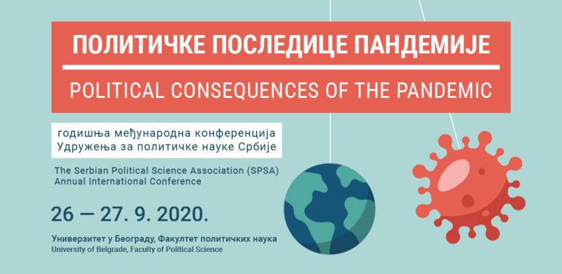 Сабор политиколога 2020: Политичке последице пандемије