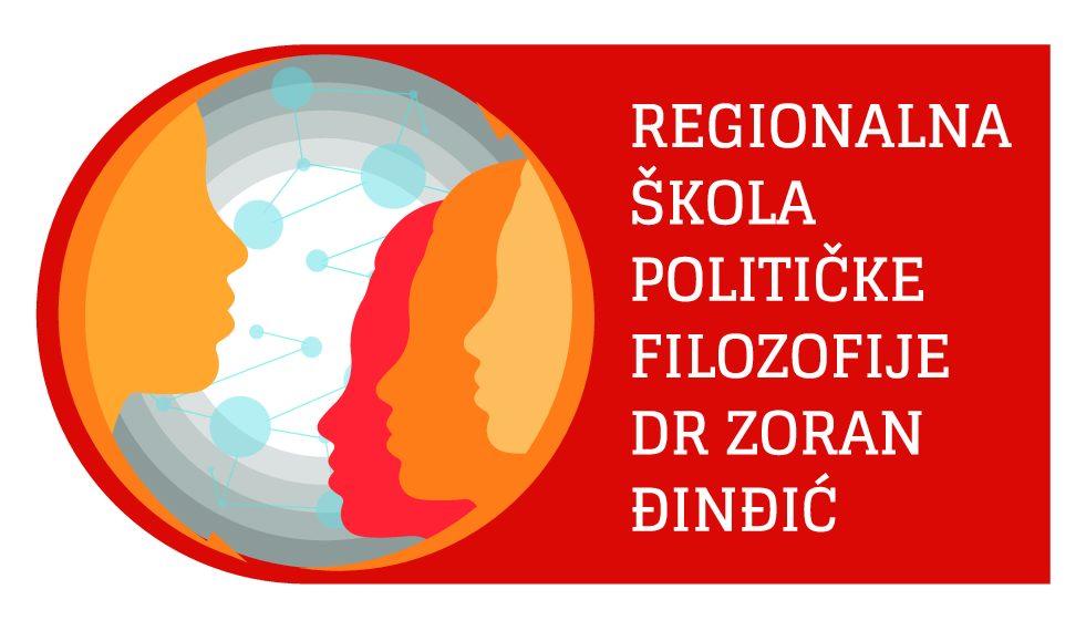 Конкурс за VIII Регионалну школу политичке филозофије др Зоран Ђинђић 18 – 20. XI 2020.