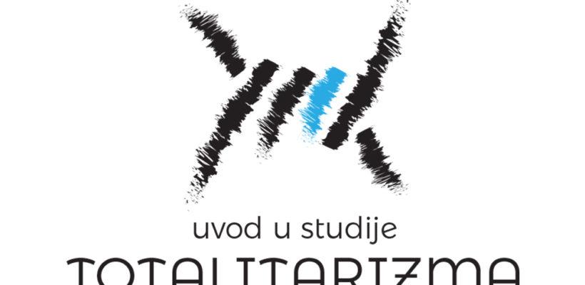 Отворен конкурс за Увод у студије тоталитаризма 4