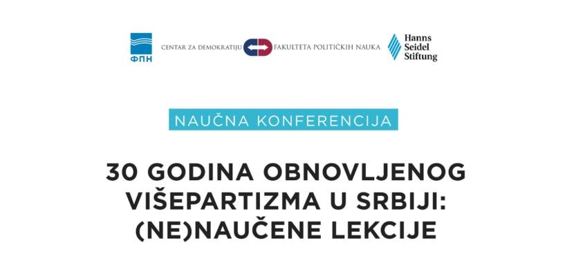 """Одржана научна конференција """"30 година обновљеног вишепартизма у Србији: (не)научене лекције"""""""