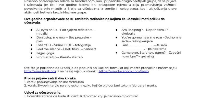Међународна студентска недеља у Београду (ISWiB) – позив за учешће