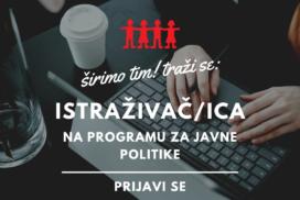 Грађанске иницијативе – Истраживач/ица на програму за јавне политике