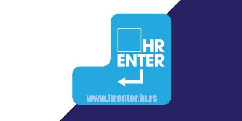 Програм HR enter – летња школа HR-а за студенте Универзитета у Београду
