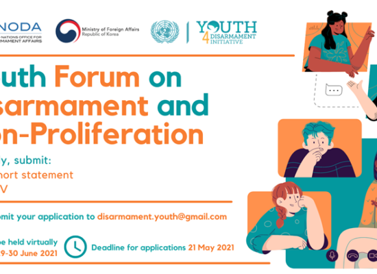 Youth Forum on Disarmament and Non-Proliferation