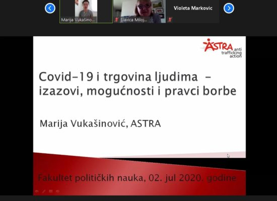 """Вебинар: """"Covid-19 и трговина људима- изазови, могућности и правци борбе"""""""