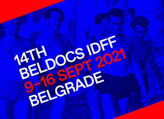 Волонтирај на 14. Beldocs фестивалу!
